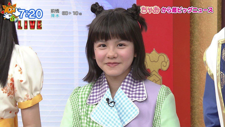 ガール 2019 ちゃお 小学6年生・根岸実花さん「ちゃおガール 2019